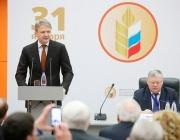 Всероссийское агрономическое совещание, г. Москва, ВДНХ